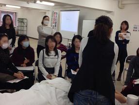 2015.1.25 健康エステセミナー @東京 中村先生