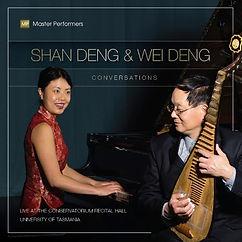 img269.jpgShan Deng and Wei Deng