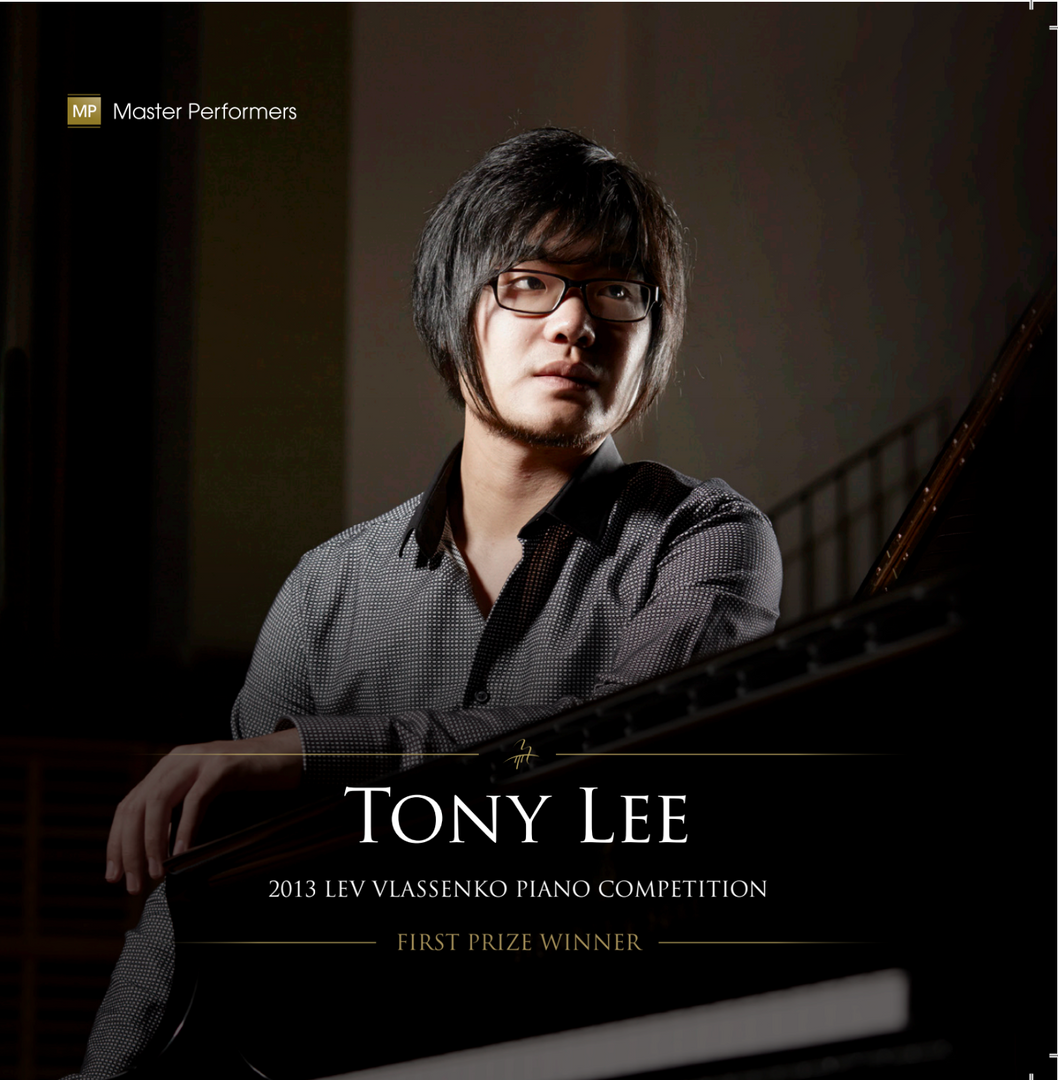 Tony Lee 2013 Lev Vlassenko Piano Competition CD Cover