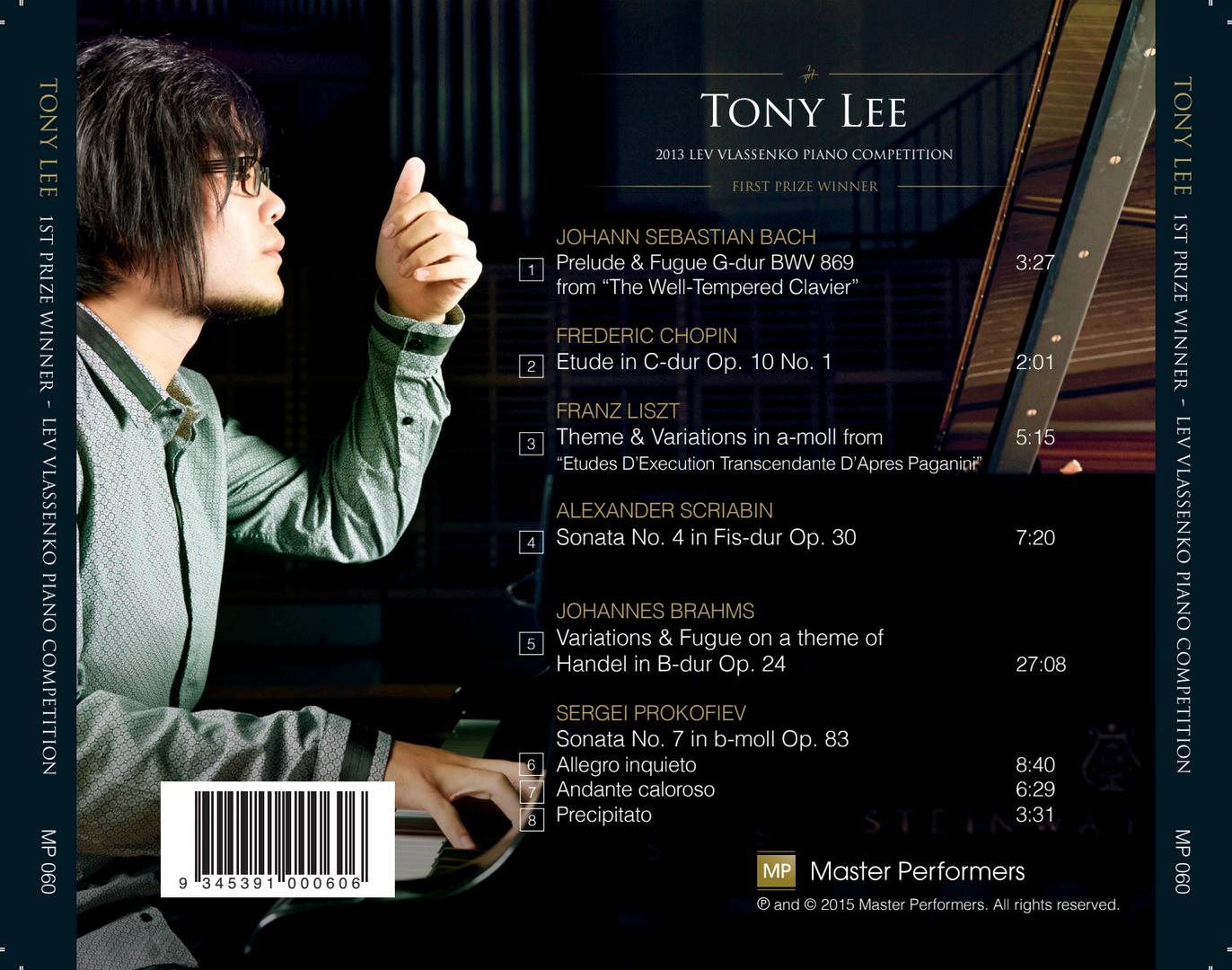 Tony Lee 2013 Lev Vlassenko Piano Competition CD Tray