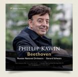 MP 20 001 Phillip Kawin Beethoven.jpg