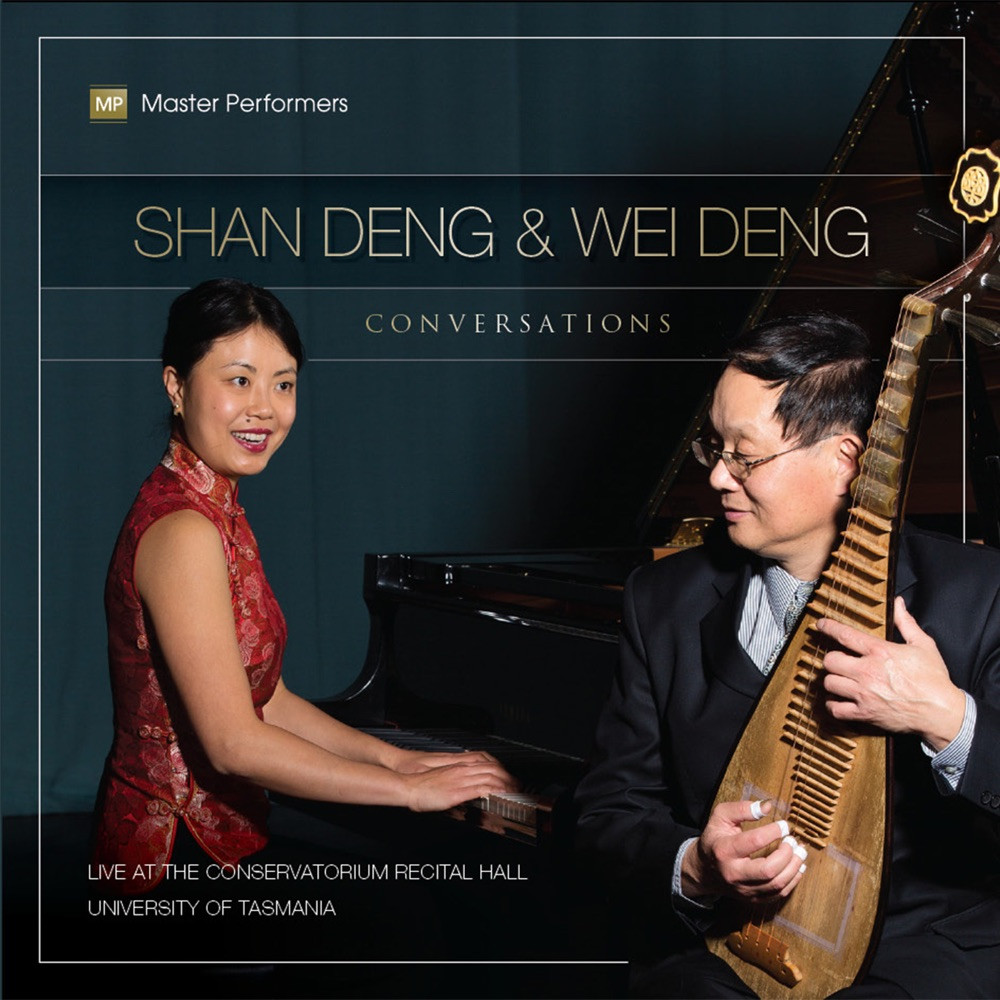 Shan Deng & Wei Deng CD Cover