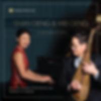 Shan Deng & Wei Deng cover