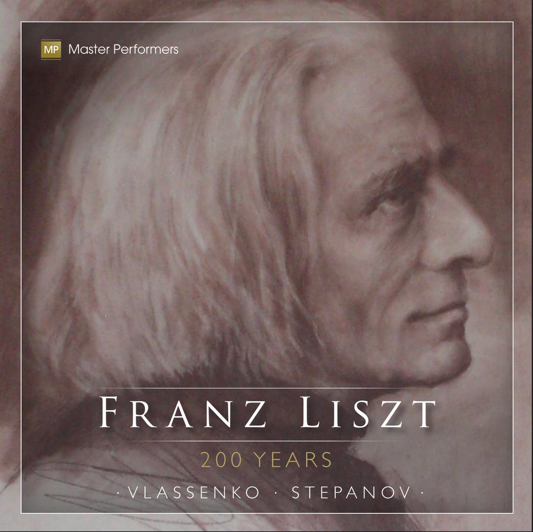Vlassenko Stepanov Franz Liszt 200 Years CD Cover