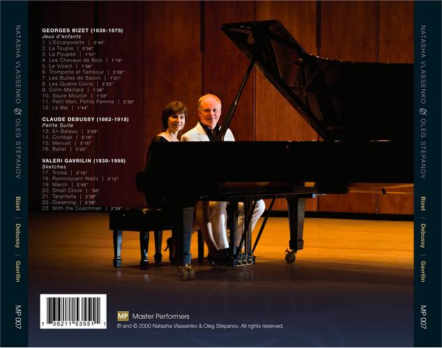 Natasha Vlassenko Oleg Stepanov CD Tray