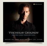 MP 21 002 Vyacheslav Gryaznov.jpg