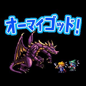 「ドットドラゴン アニメ ステッカー2」をApp Storeで配信しました。