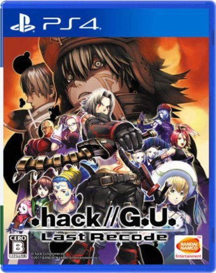 .hack//G.U. Last Recode (ラストリコード)