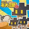 Switch用アプリアイコン日本語.jpg
