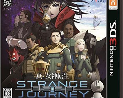 3DS  「真・女神転生 DEEP STRANGE JOURNEY」を制作実績に追加しました。