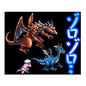 「ドットドラゴン アニメ ステッカー01」をApp Storeで配信しました。