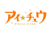 stella_logo.png