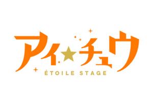 「喧嘩番長 乙女 2nd Rumble !!」