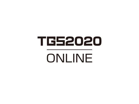 東京ゲームショウ2020オンラインに出展します。