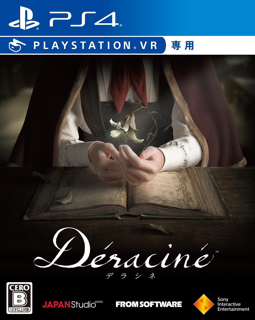「Déraciné(デラシネ)」