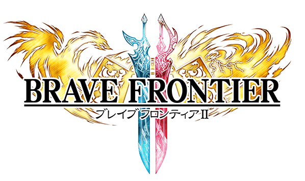 「ブレイブ フロンティア2」の制作協力しました。