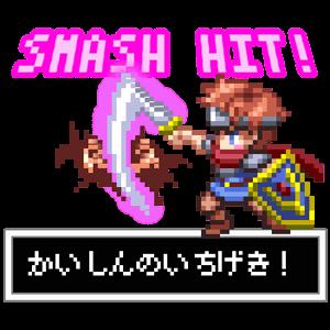 RPG風ステッカー