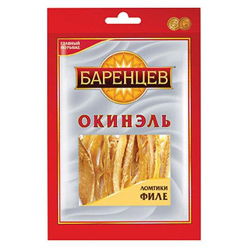 "Окинель Филе ""Баренцев""45гр 1шт."