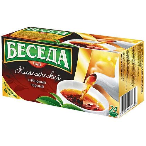 Чай Беседа  (24 пакет) 1шт. оптом