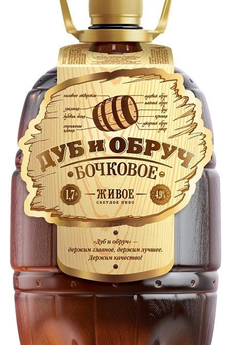 Дуб и Обруч бочковое 1.5л пэт (1х4) пиво оптом