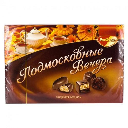 """Конфеты  """"Подмосковные Вечера""""  200гр 1шт. оптом"""