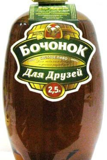 Бочонок для Друзей 2.5л пэт (1х4) пиво оптом
