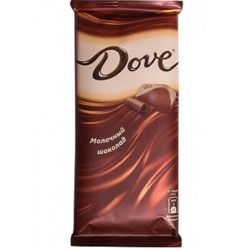 Шоколад ДАВ  молочный 90гр 1шт. оптом