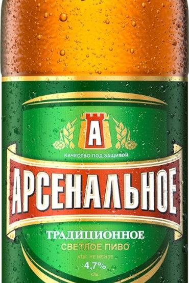 Арсенальное Традиционное 1.5л пэт  (1x9) пиво оптом