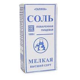 """Соль Мелкая  Экстра """" Салина"""" 1кг  картон 1шт. оптом"""