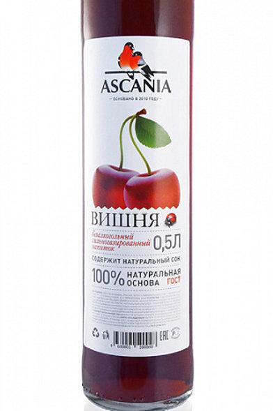 Лимонад Аскания Вишня 0,5л ст (1х12) оптом