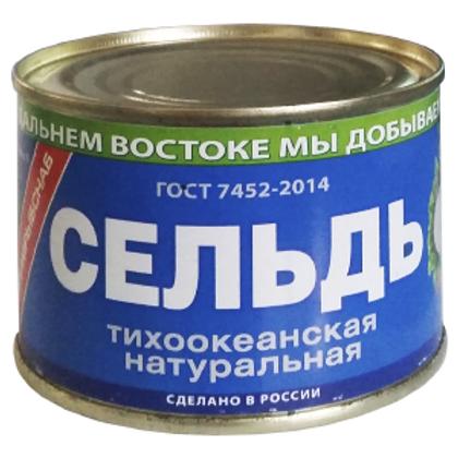 Консерва  Сельдь натуральная  250гр  Примрыбснаб 1шт. оптом