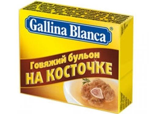Галина Бланка говядина 10г  (1х48) оптом