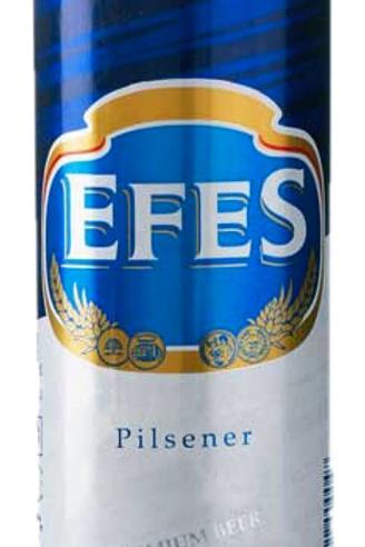 Эфес 0.5л ж/б  (1х24) пиво оптом
