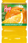 Хоп Апельсин 0.5л пэт (1х12)