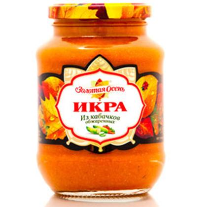 "Икра из кабачков ""Золотая Осень"" 510гр  ст 1шт. оптом"