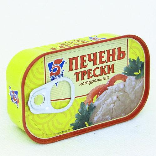 Консерва  Печень Трески (овал)  120гр 1шт. оптом
