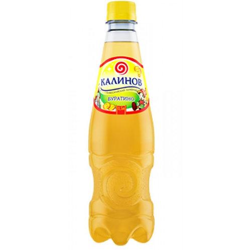 Лимонад Калинов Буратино  о,5л пэт (1х12) оптом