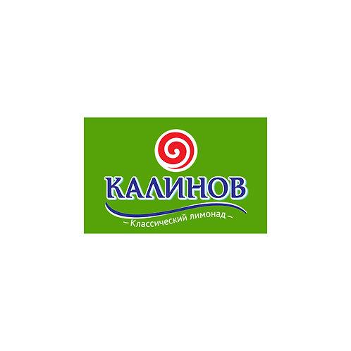 Лимонад Калинов  Мохито 0,5л пэт (1х12) оптом