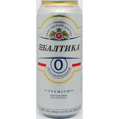 Балтика №0 ж/б 0.5л  (1х24) пиво оптом