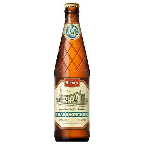 Золотая Бочка Шаболовское 0.5л ст (1х20) пиво оптом