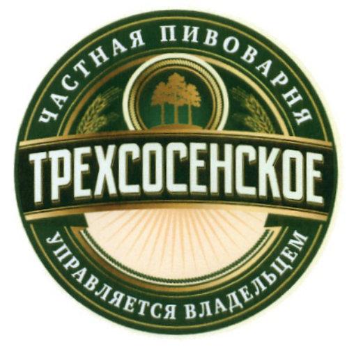 Трехсосенское Жигулёвское  традиц.  0.5л ст (1х20) пиво оптом