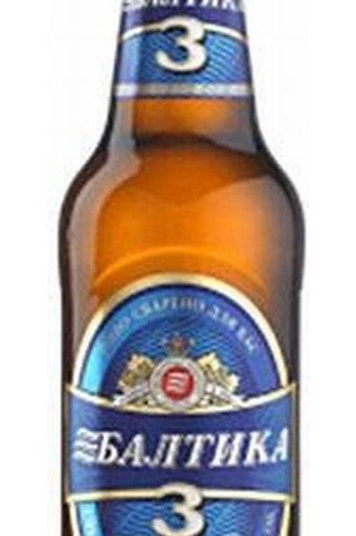 Балтика №3 ст 0.5л  (1х20) пиво оптом