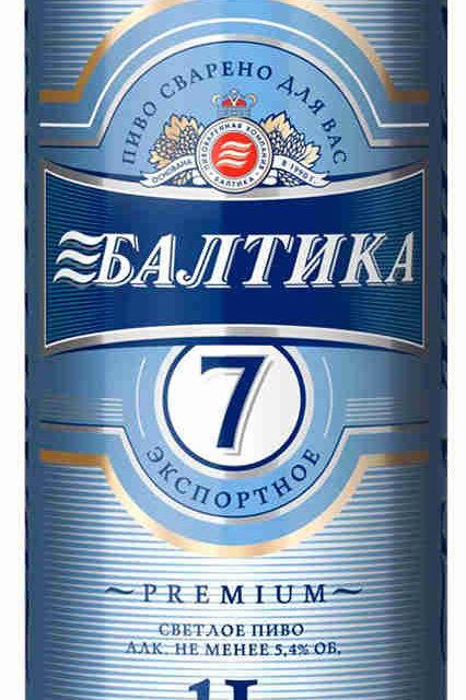 Балтика №7 ж/б 1л  (1х12) пиво оптом
