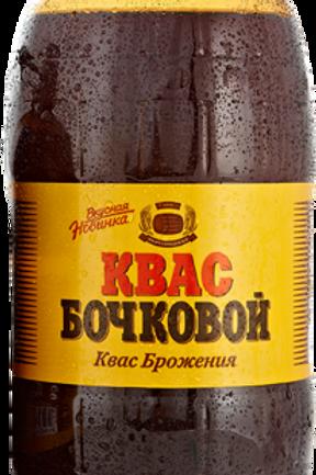 Квас   Бочковой    2,5л  пэт (1х6) оптом