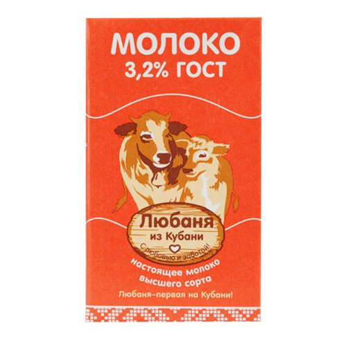 "Молоко ""Любаня из Кубани"" 3,2% 1л (1х12) оптом"