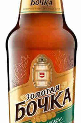 Золотая Бочка клас. 0.5л ст (1х20) пиво оптом
