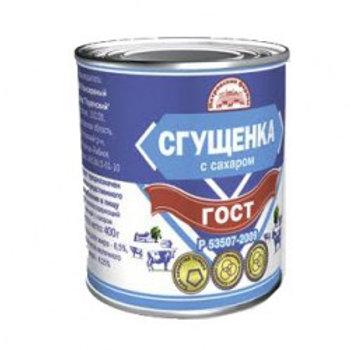 """Сгущеное молоко """"Петровские Фермы"""" 380гр ж/б 1шт. оптом"""