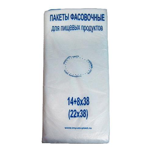 Пакеты фасовочные  22x38 (1х1000) оптом