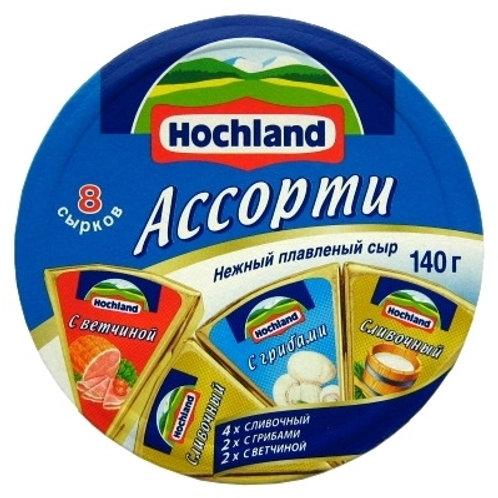 """оптом Сыр  асс. класс. """"Hochland"""" 140г  (круг.)"""