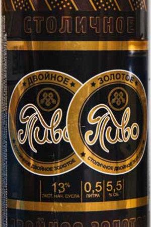 Очаково Столичное Двойное Золотое 0.5л ж/б (1х12) пиво оптом